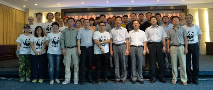 WWF China and Jilin Forestry Administration